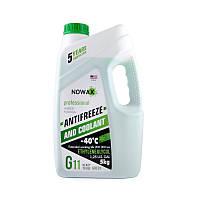 Антифриз NOWAX G11 зеленый готовая жидкость 5 кг