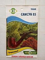 Семена табака Самсун 85  0.1 гр