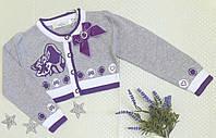 Красивое детское болеро на девочку р. 98-128 Deloras, серый+сиреневый, фото 1