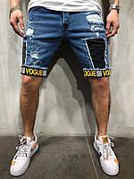 Мужские джинсовые шорты синие ЛЮКС КАЧЕСТВО шорты мужские с вышивками