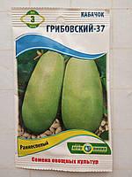 Семена кабачка Грибовский - 37 3 гр