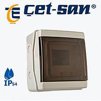 Коробка під автомат влагозащитная 5 IP54 (0570) Get-San