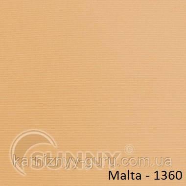 Рулонные шторы для окон в открытой системе Sunny, ткань Malta - 3