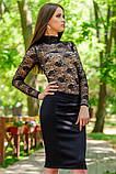 Яркая Трикотажная юбка  с пикантной  молнией сзади  42-60р, фото 6