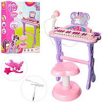 Дитячий музичний центр синтезатор на ніжках зі стільчиком, дитяче піаніно на ніжках зі стільчиком 901-613
