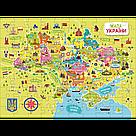 "Пазл ""Мапа України"". Розвиваюча дитяча гра Dodo, фото 2"