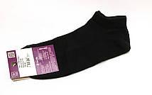 Носки женские Смалий, 23-25