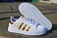 "✔️ Кроссовки Adidas Superstar ""Rose/Gold"""
