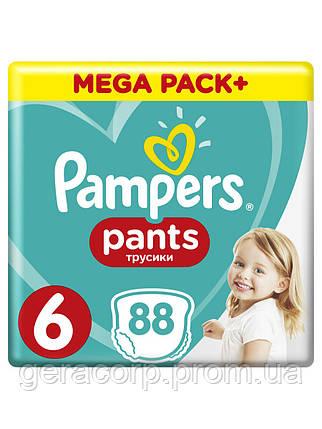Подгузники-трусики Pampers Pants  6, 15+ кг, 88 шт, фото 2