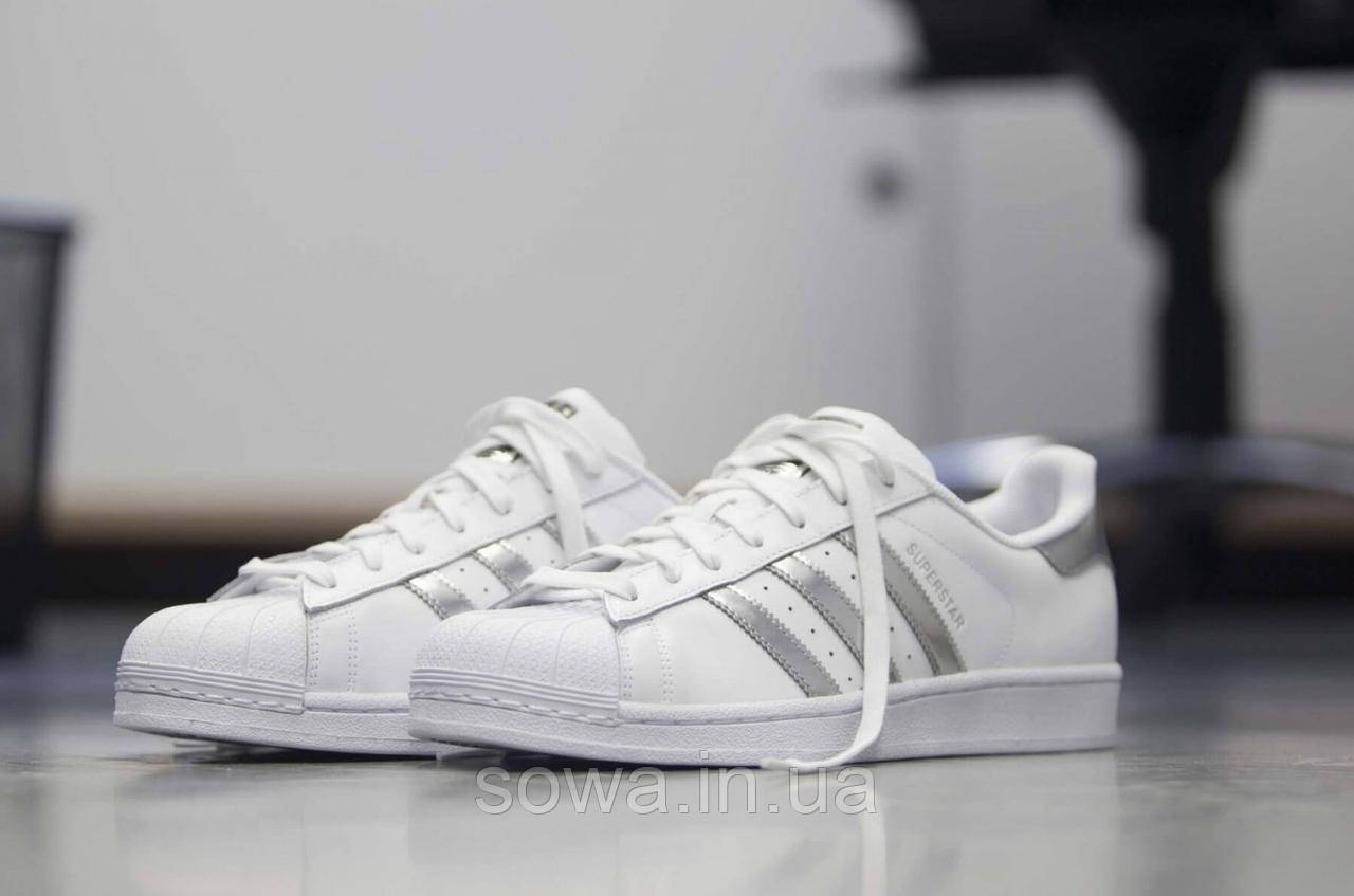 "✔️ Кроссовки Adidas Superstar ""White Silver"""