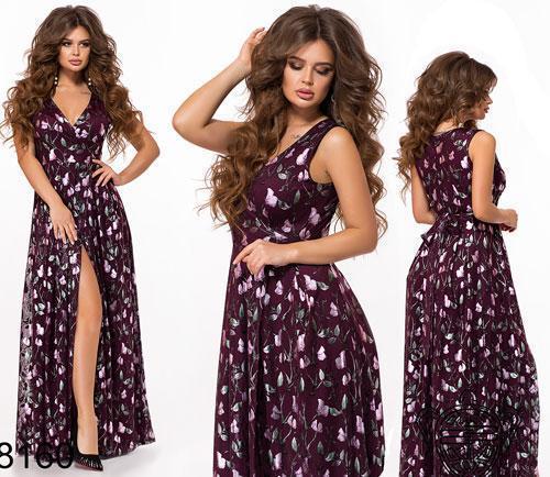 Длинное модное платье с декольте (марсал) 828160