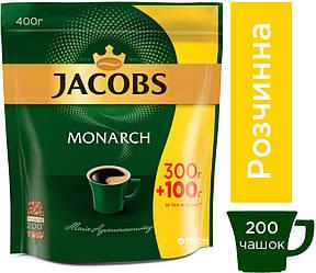 Кофе растворимый JACOBS Monarch 400г. 100% Оригинал