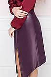 Оригинальная Молодежная юбка  из экокожи  42-58р, фото 6