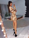 Платье-трапеция под пояс с оборкой 66plt2469, фото 6