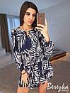 Платье-трапеция под пояс с оборкой 66plt2469, фото 7
