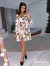 Платье-трапеция под пояс с оборкой 66plt2469, фото 9
