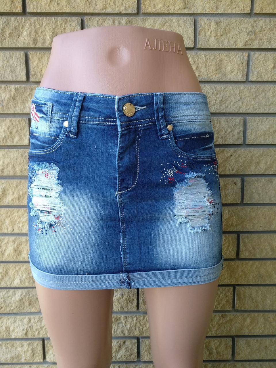 Юбка  женская джинсовая стрейчевая MONDAY PREMIUM, Турция
