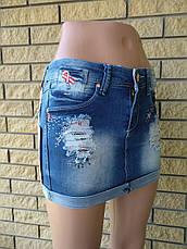 Юбка  женская джинсовая стрейчевая MONDAY PREMIUM, Турция, фото 2