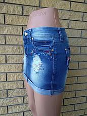 Юбка  женская джинсовая стрейчевая MONDAY PREMIUM, Турция, фото 3