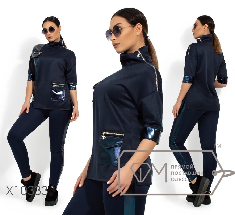 Женский брючный костюм в кожаными вставками в больших размерах 1blr1484