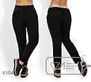 Женские спортивные штаны в больших размерах на резинке 115blr07, фото 2