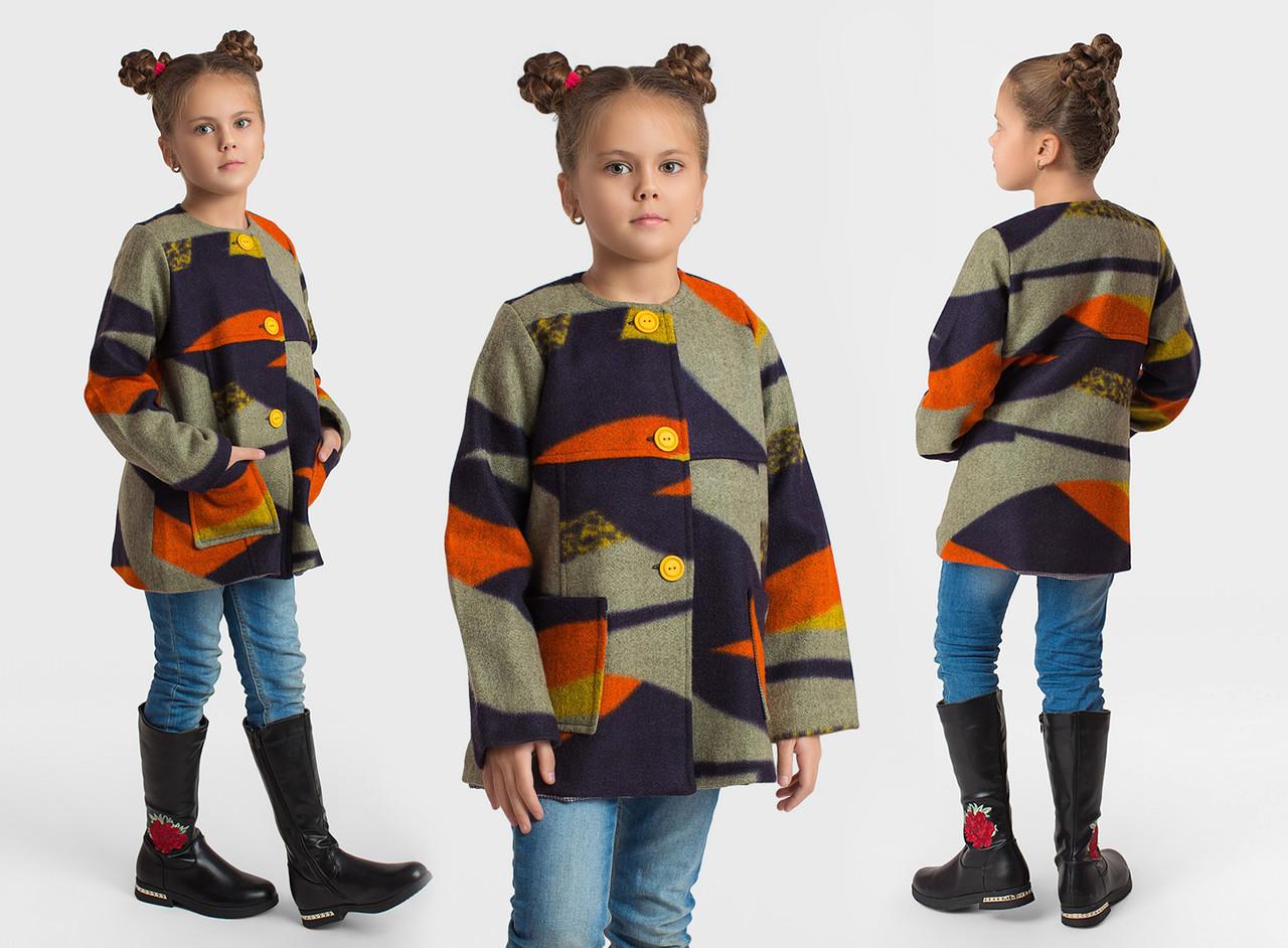 """Детское стильное пальто демисезон 5-137 """"Кашемир Шерсть Арабески"""""""