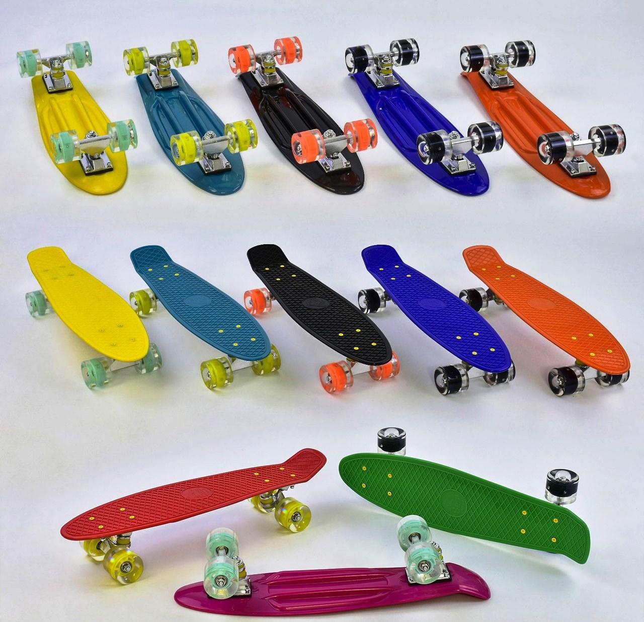 Скейт Пенни борд Best Board S 30470 (8 видов), доска=55 см, колёса PU, светятся
