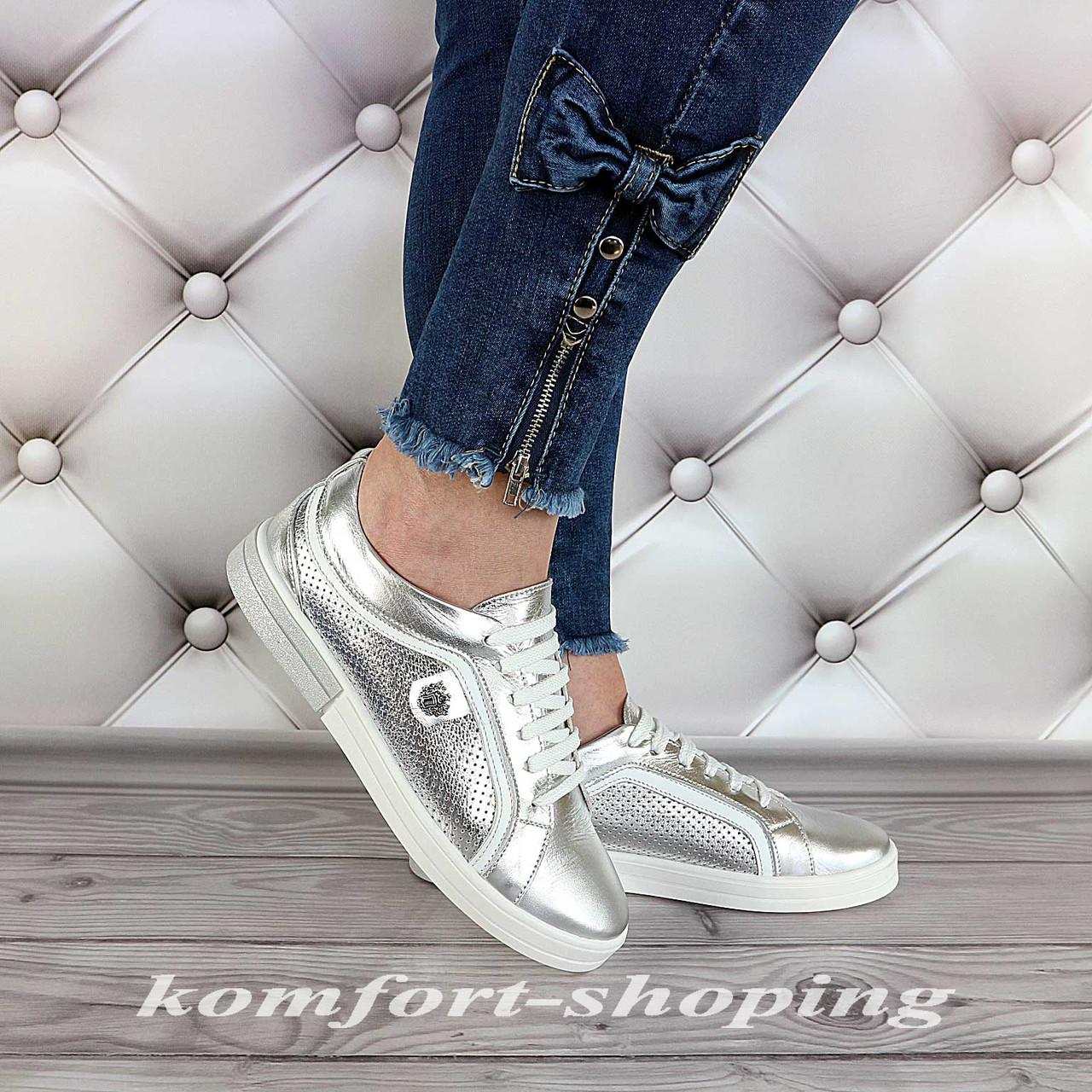 Женские кожаные кроссовки на шнуровке , серебряные V 1240