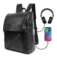 Мужской кожаный рюкзак G-7344A-1