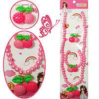 Набор Бижутерии для Девочки под Розовый Жемчуг Ягодки Вишенки: Колье, Браслетик, Колечко