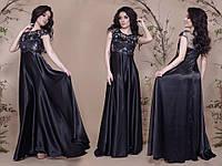 Платье вечернее длинное   Дора, фото 1