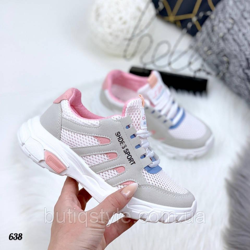 c36e4d18e Женские кроссовки белый+серый+розовый+голубой эко-замша + сетка 2019 ...