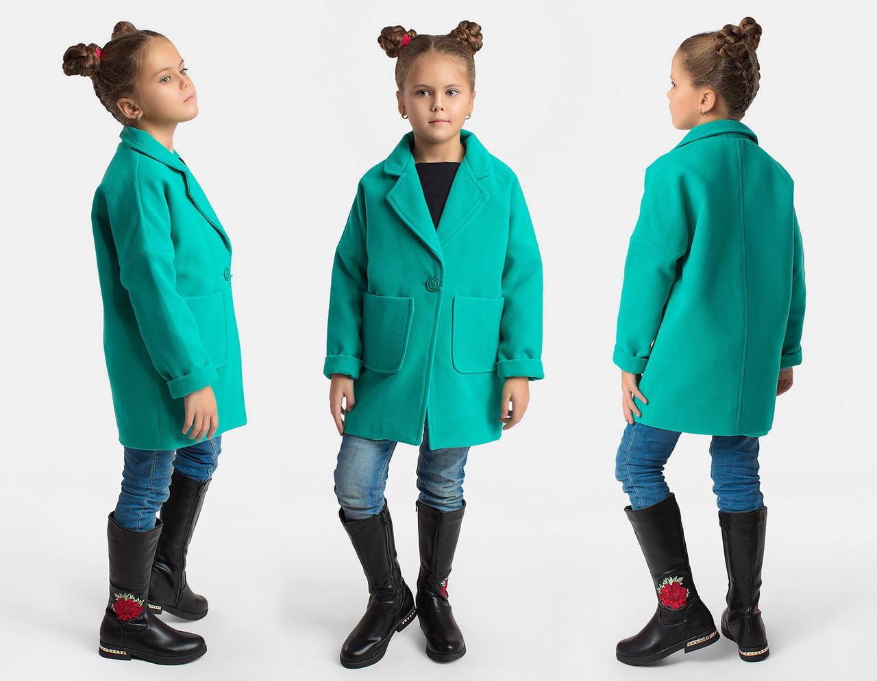 """Детское стильное пальто демисезон 5-135 """"Кашемир Овер"""" в расцветках"""