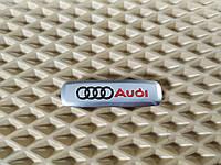 Шильдик, логотип AUDI для автомобильного ковра