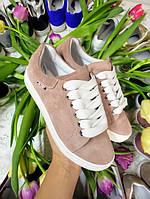 Модные кеды кроссовки женские замшевые цвет пудра качественная обувь от производителя