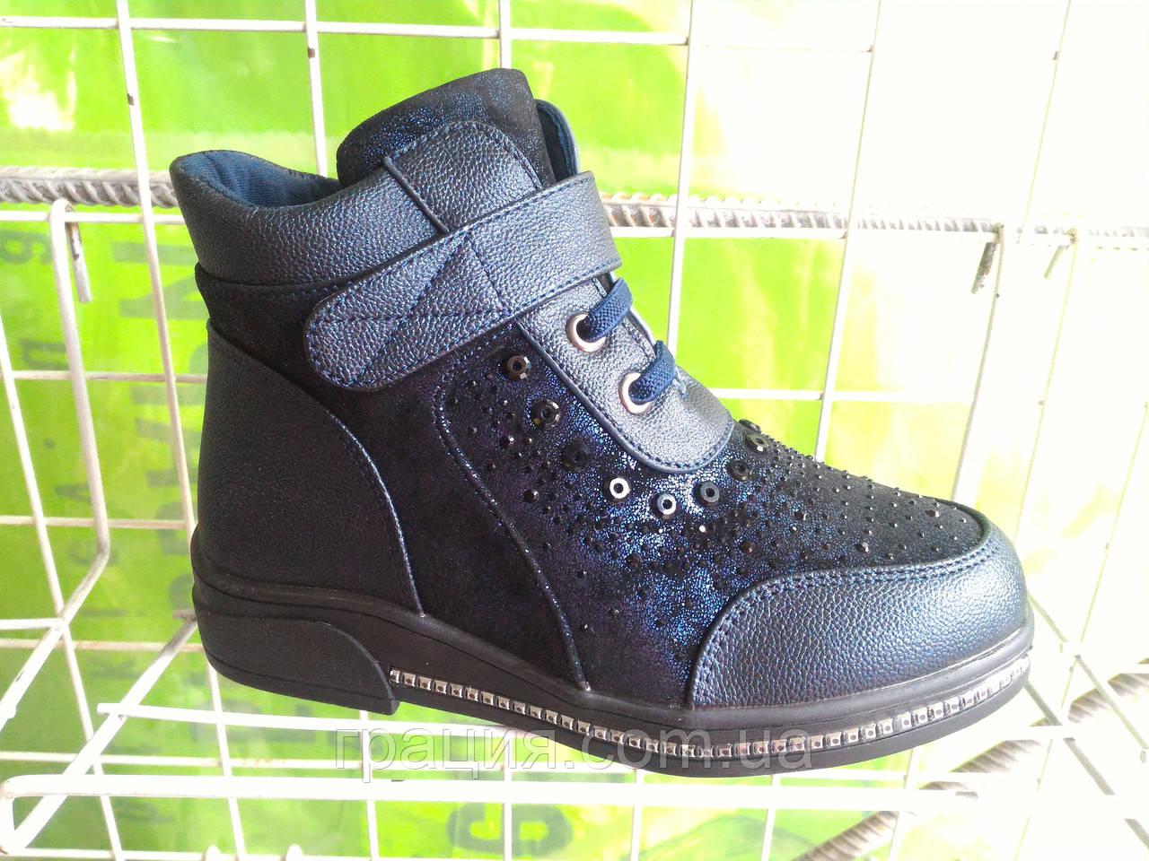 Ботинки для  девочки на флисе
