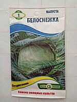 Семена капусты Белоснежка 1 гр