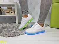 Кроссовки белые форсы со светящейся подошвой Led подсветка, фото 1
