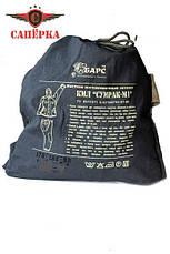 Костюм маскировочный Березка «Сумрак-М1» (Барс, Оригинал), фото 3