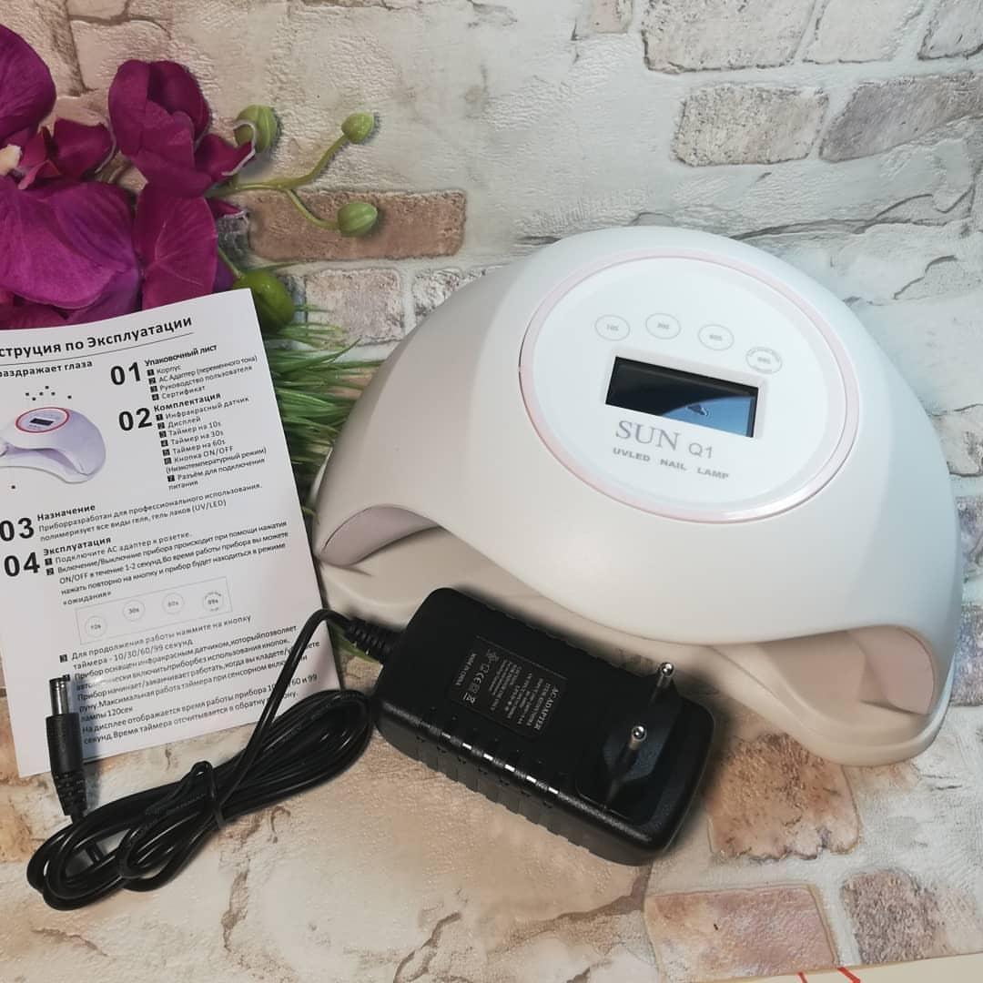 Лампа для маникюра SUN Q1 48W LED+UV