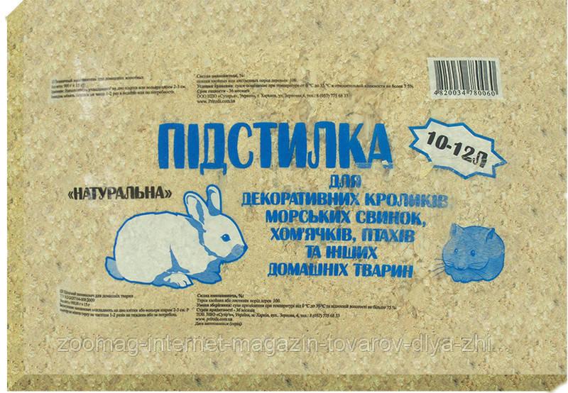 """Опилки для грызунов """"Натуральные"""" 900г, Природа™"""