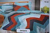 Двуспальное постельное белье из хлопка Зигзаги на подарок мальчику,мужчине,парню