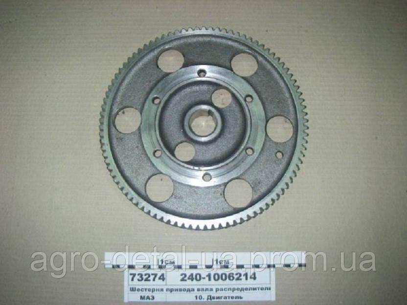 Шестерня вала распределительного 240-1006214 Б2 дизельного двигателя ЯМЗ 240,ЯМЗ 240Б, ЯМЗ 240Н