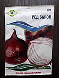 Семена лука Ред барон 1 гр, фото 2