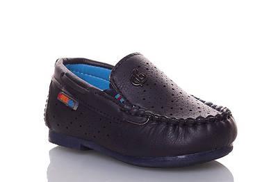 Туфли, мокасины для мальчиков 20 - 32.