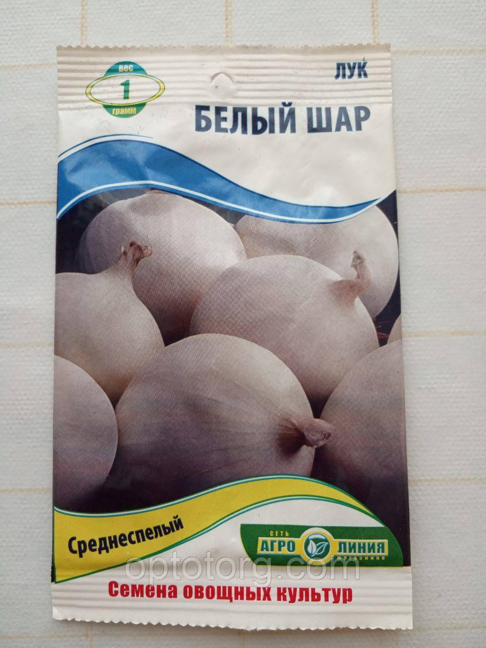 Семена лука Белый шар 1 гр