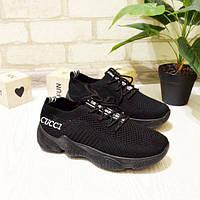 Комфортные женские кроссовки    , фото 1