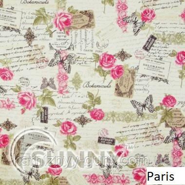 Рулонные шторы для окон в открытой системе Sunny, ткань Paris