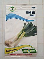 Семена лука порей Танго 1 гр