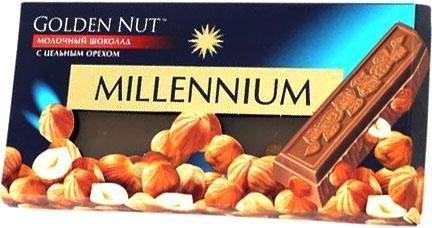 Шоколад Millennium Gold молочний з цільним горіхом 100 g x 25 шт